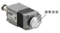 東方馬達 Oriental motor DR 小型電動缸 附調整旋鈕(僅限搭載PKP系列)