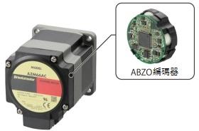 東方馬達 Oriental motor αSTEP 步進馬達 AZ 新開發機械式絕對式編碼器